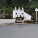 Pilar del Mono