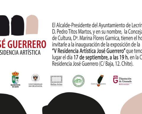 EXPOSICIÓN RESIDENCIA ARTÍSTICA JOSÉ GUERRERO